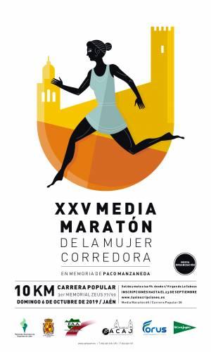 XXV Media Maratón Ciudad de Jaén Memorial Paco Manzanera