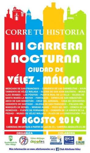 III Carrera Nocturna Ciudad de Vélez-Málaga