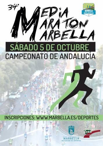 34ª Media Maratón de Marbella
