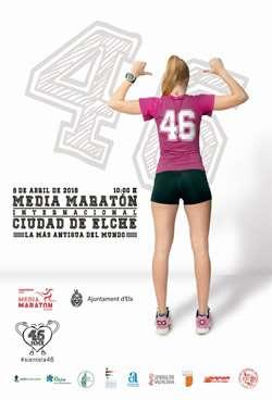 XLVI Media Maratón Internacional Ciudad de Elche