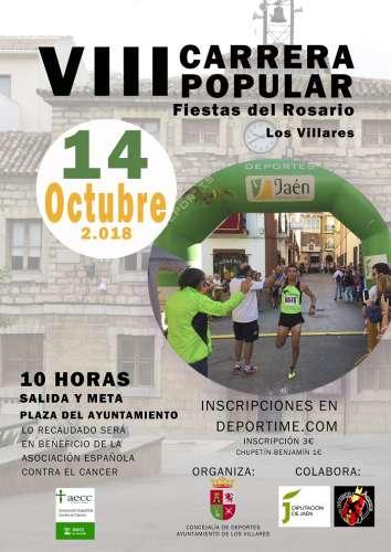 Carrera Popular VIII Carrera Popular Fiestas del Rosario