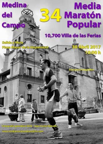 XXXIV Media Maratón Popular Medina  del  Campo