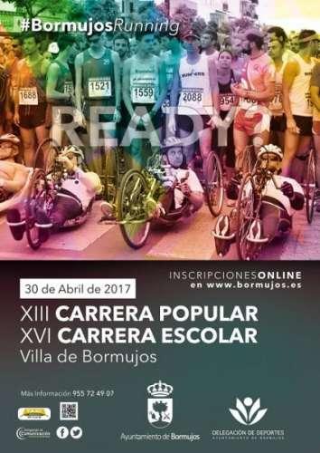 XIII Carrera Popular Villa de Bormujos