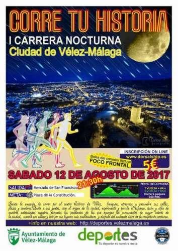 I Carrera Nocturna Ciudad de Vélez-Málaga