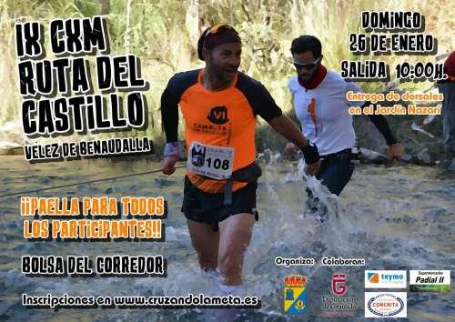 IX CxM Ruta del Castillo