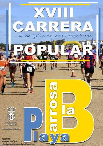 XVIII Carrera Popular Playa de la Barrosa