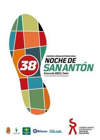Carrera XXXVIII Carrera Urbana Internacional Noche de San Antón Virtual