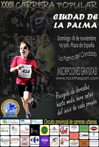 XXXIII Carrera Popular Ciudad de la Palma