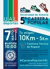 5ª Carrera Popular Universidad de Almería
