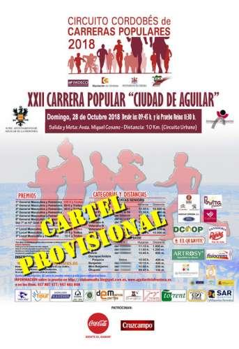 XXII Carrera Popular Ciudad de Aguilar