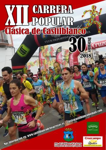 XII Carrera Popular Clásica de Castilblanco