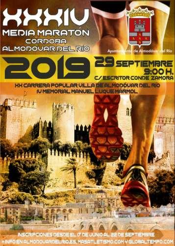XXXIV Media Maratón Córdoba Almodovar del Río