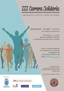 III Carrera Popular Equinoccio-Hospital Puerta de Hierro