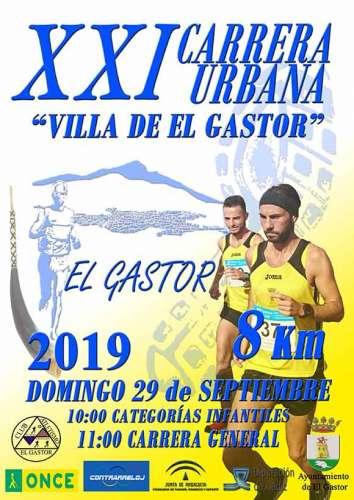 XXI Carrera Urbana Villa de El Gastor