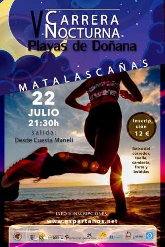 V Carrera Nocturna Playas de Doñana