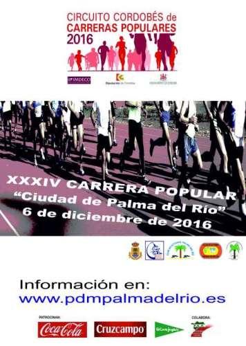 XXXIV C.P. Ciudad de Palma del Río