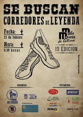 XV Media Maratón de Latina