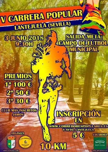 V Carrera Popular Lantejuela