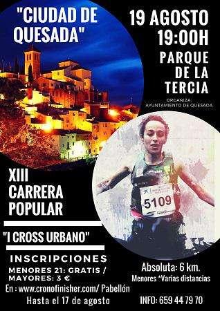 XIII Carrera Popular Ciudad de Quesada
