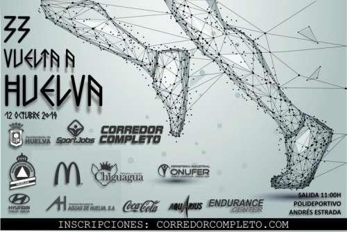 XXXIII Vuelta a Huelva