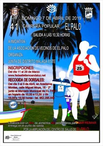 41ª Carrera Popular de El Palo