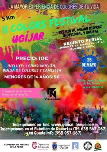II Color Festival