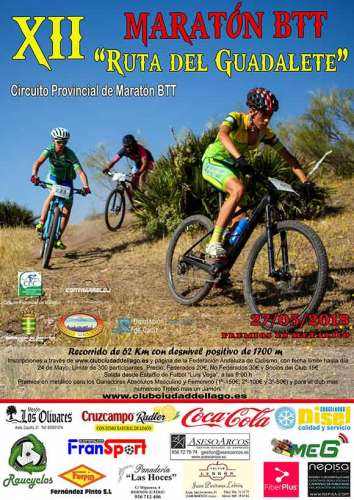 Carrera XII Maratón BTT Ruta del Guadalete