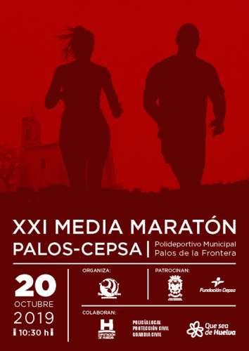 XXI Media Maratón Palos de la Frontera - Cepsa