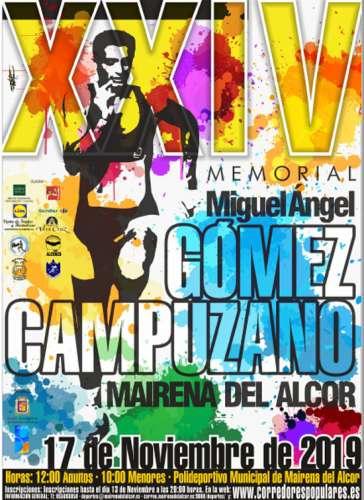 XXIV Memorial Miguel Angel Gomez Campuzano