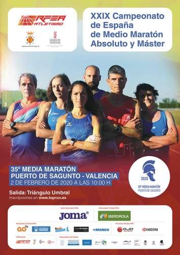 XXXV Medio Maratón Puerto de Sagunto