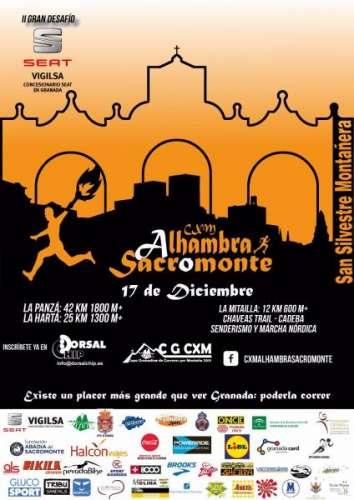II CxM Alhambra & Sacromonte