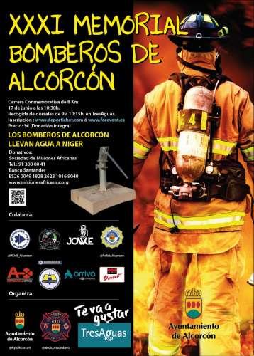 XXXI Memorial Bomberos de Alcorcón
