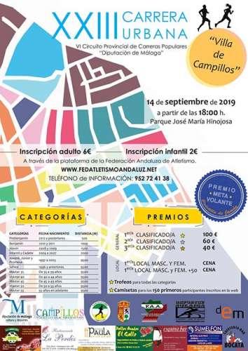 XXIII Carrera Urbana Villa de Campillos