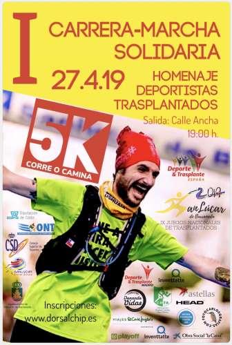 I Carrera Solidaria Homenaje a los deportistas Trasplantados