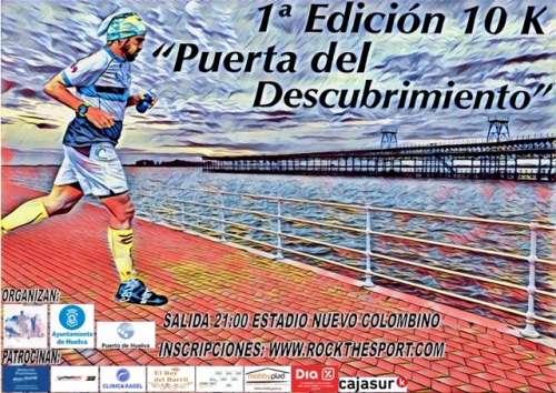 I 10k Puerta Del Descubrimiento