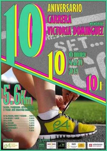 Carrera 10 Carrera Memorial Victoria Dominguez