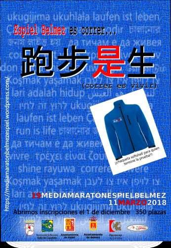 XIX Media Maratón Espiel Belmez