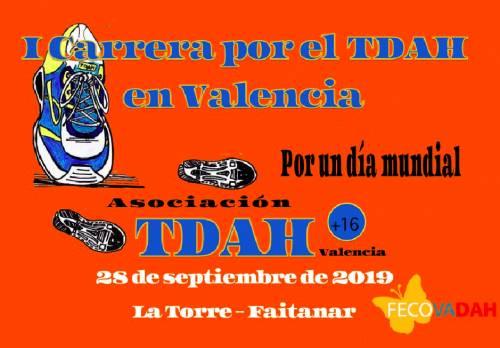 I Carrera Ciudad de Valencia por la solicitud de un día mundial para la concienciación del TDAH a la OMS