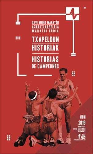 XXVI Medio Maratón Azkoiti Azpeitia