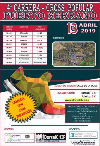 4ª Carrera Popular de Puerto Serrano