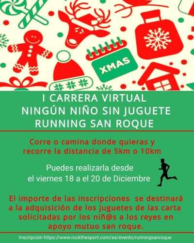 I Carrera Virtual Ningún niño sin juguete Running San Roque