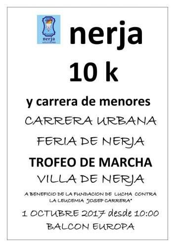 61ª Carrera Urbana Feria de Nerja