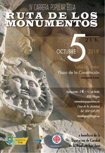 IV Carrera Popular Écija Ruta de los Monumentos