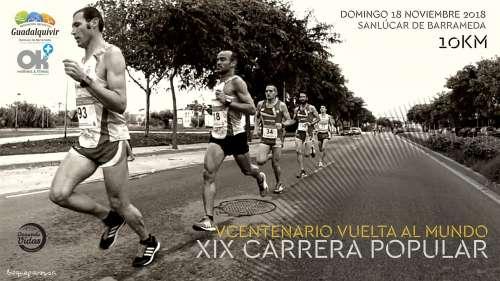 XIX Carrera Popular V Centenario de la 1ª Vuelta al Mundo