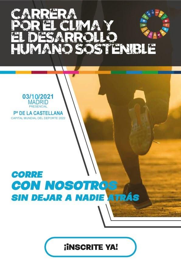 3ª Carrera por el clima y el desarrollo humano sostenible