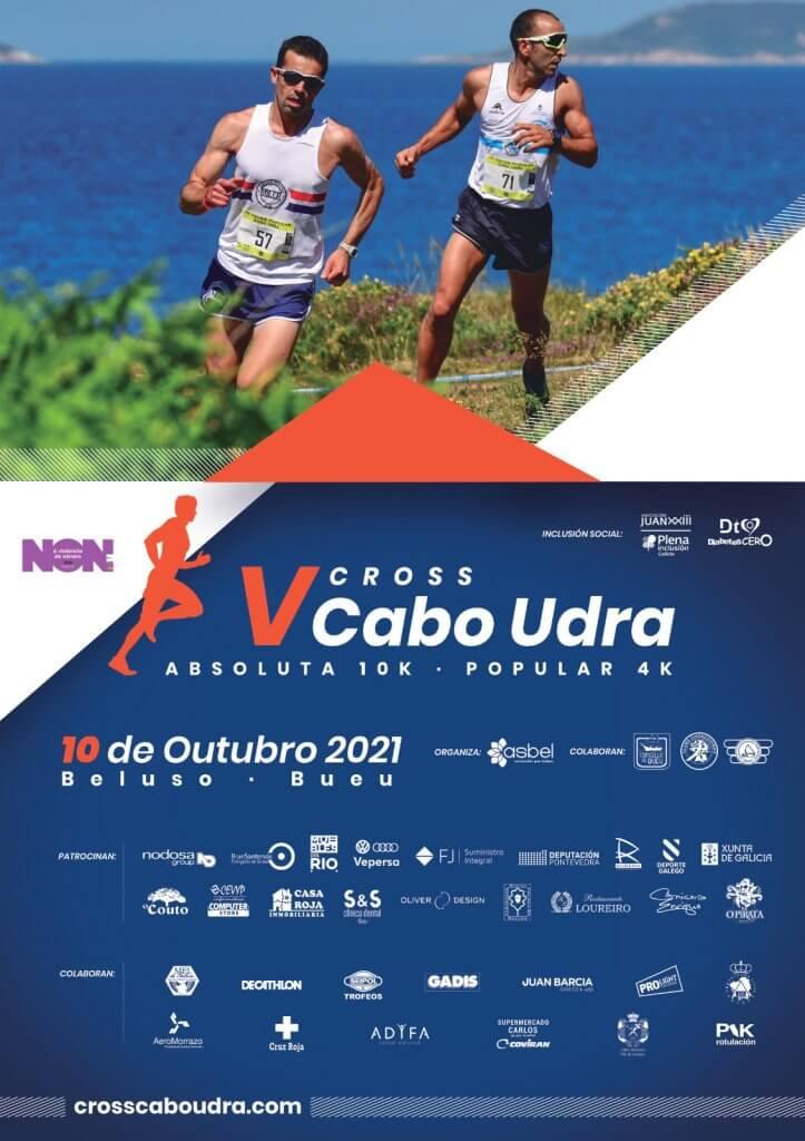 V Cross Popular Cabo Udra