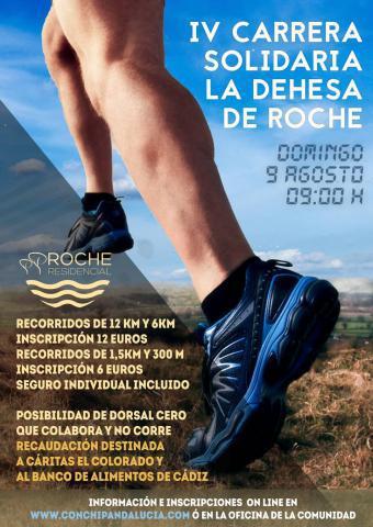 IV Carrera Solidaria La Dehesa de Roche