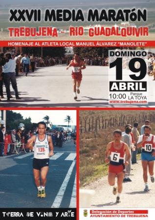 Carrera XXVII Media Maratón Trebujena Rio Guadalquivir
