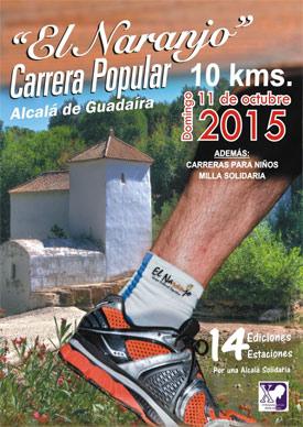 Carrera 14 Carrera Popular El Naranjo