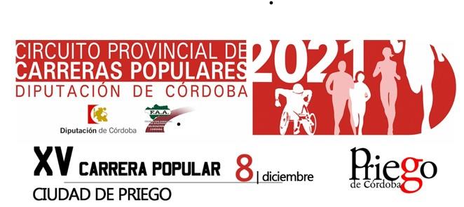 XV Carrera Popular Ciudad de Priego de Córdoba
